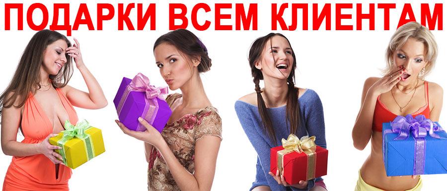 Девушка принимает подарки но не общается 38