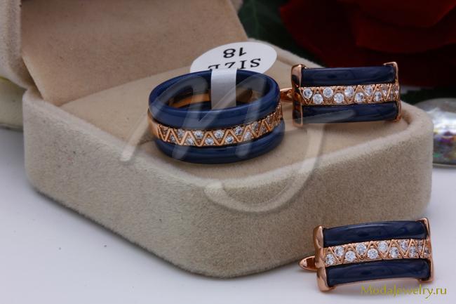 Комплект темно-синий CNS10412
