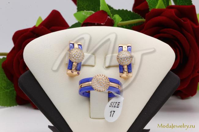 Комплект голубой QSY CNS14062